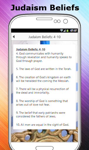 BELIEFS OF JUDAISM 1.1 screenshots 3