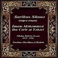 Download Sarihus Sunnə APK