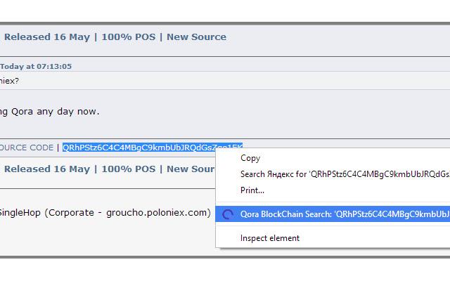 Qora BlockExplorer Search