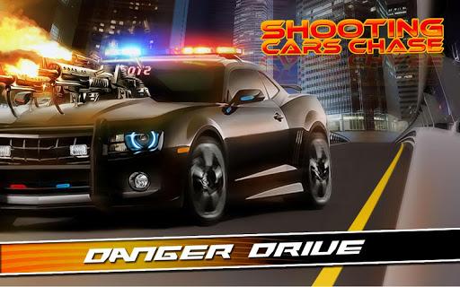 警車射擊戰爭