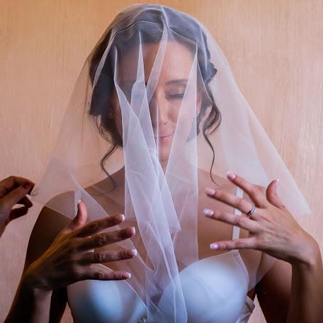 Fotógrafo de bodas Marina Ovejero (Marinaovejero). Foto del 29.11.2017