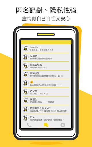 Cheers App: Good Dating App 1.214 screenshots 7
