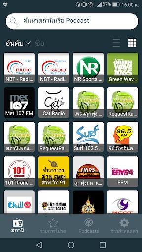 Radio Thailand - Radio Online 2.3.10 screenshots 2