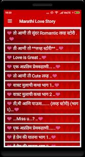 Marathi Love Story - náhled