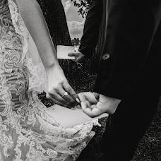Nhiếp ảnh gia ảnh cưới Diego Velasquez (velasstudio). Ảnh của 27.05.2019