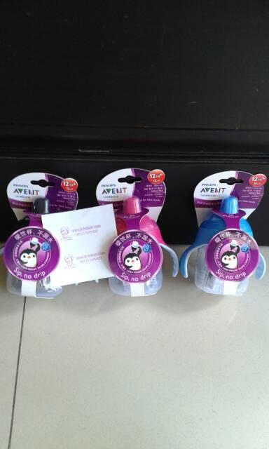 Gelas Untuk Bayi Belajar Minum Philips Avent Spout Cup Pingu | Training Cup Gelas Bayi | Toko Bayi Mu | Toko Perlengkapan Bayi