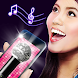カラオケ音声ヒーロー - Androidアプリ