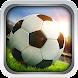 ドリームサッカーリーグ:フットボールの試合