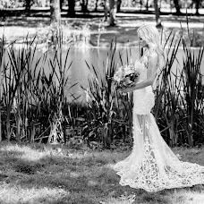Wedding photographer Danas Rugin (Danas). Photo of 10.08.2017