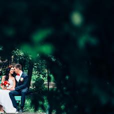 Wedding photographer Artem Avanesov (Artava1). Photo of 16.11.2016
