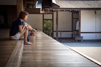 Photo: Royanji Temple Zen Garden
