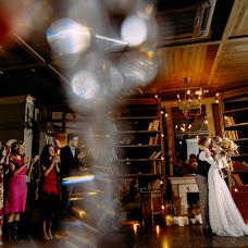 Wedding photographer Alisa Leshkova (Photorose). Photo of 15.11.2017