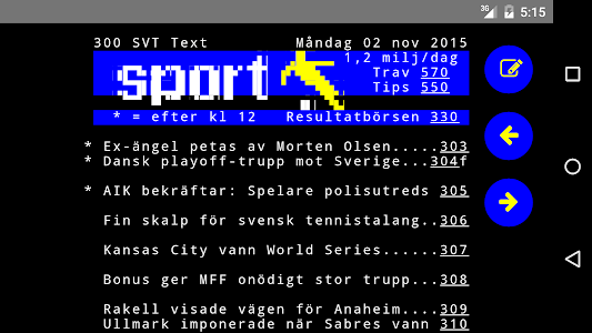 SVT Sport screenshot 2