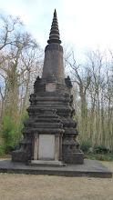 Photo: Monument à la mémoire  des indochinois morts pour la France