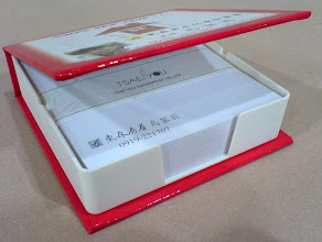 Photo: 東森房屋 精裝盒式便條紙內頁 9.5x9.5 cm外盒 10.6x10.6 cm