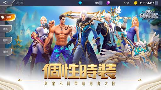 MU: Awakening u2013 2018 Fantasy MMORPG 3.0.0 screenshots 3