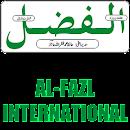 الفضل انٹرنیشنل file APK Free for PC, smart TV Download