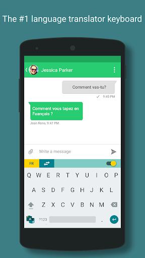 语言翻译键盘|玩生產應用App免費|玩APPs