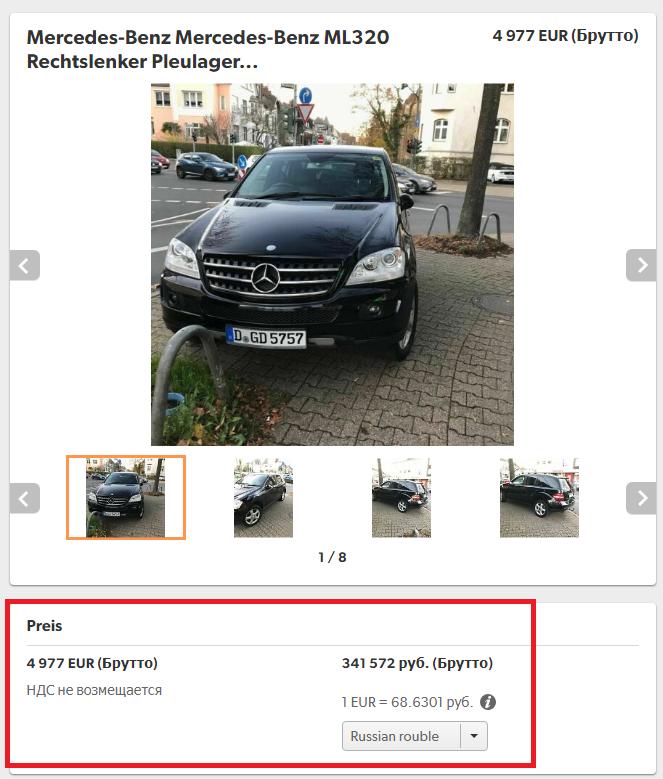 Какие авто можно купить в Европе до 5 тысяч евро? Вы будете удивлены