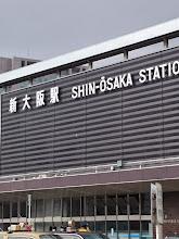Photo: さあー、着きました!「大阪!」