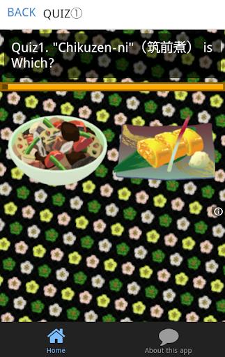 Japanese FOOD quiz
