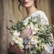 Wedding photographer Anastasiya Nedohonova (nedohonova). Photo of 15.10.2018