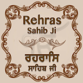 Rehras Sahib Ji (With Audio)