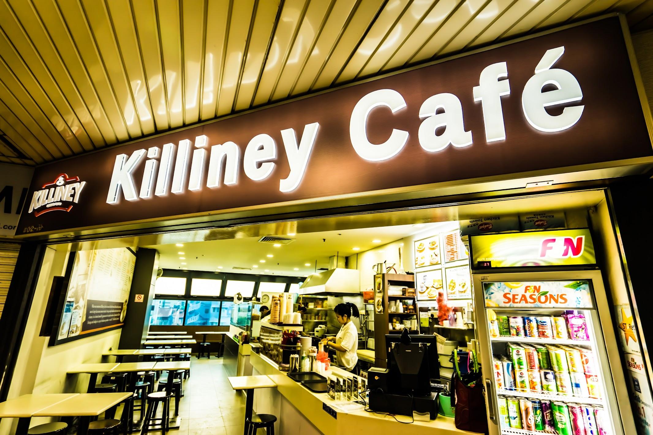 シンガポール Killiney