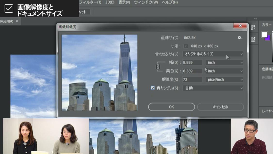 スクリーンショット, 人 が含まれている画像  自動的に生成された説明
