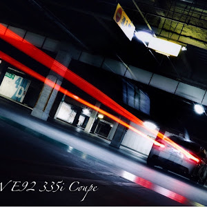 3シリーズ クーペ  2007年式335iのカスタム事例画像 LoveBravery0611さんの2021年02月16日22:22の投稿