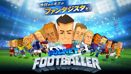 ポケットフットボーラー - サッカー選手育成ゲーム