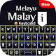 Malay Keyboard - Malay English Keyboard Download for PC Windows 10/8/7