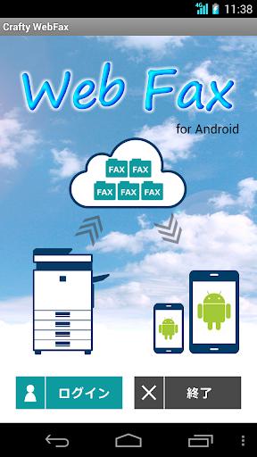 Crafty WebFax for Android 1.0 Windows u7528 1