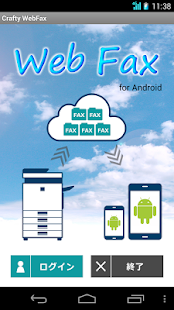 Crafty WebFax for Android- screenshot thumbnail