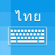 Thai Keyboard and Translator