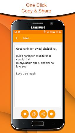Punjabi Status 2017 1.3 screenshot 982951