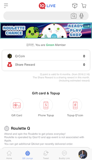 Qlive Social Shopping screenshots 2