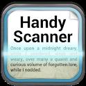 Handy Scanner Pro: PDF Creator icon