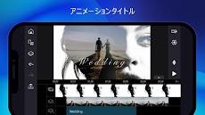 PowerDirector – 動画編集&動画作成&動画加工のおすすめ画像4