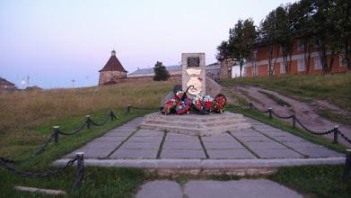 Photo: Памятник юнгам