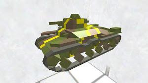 97式中戦車チハ 無料版