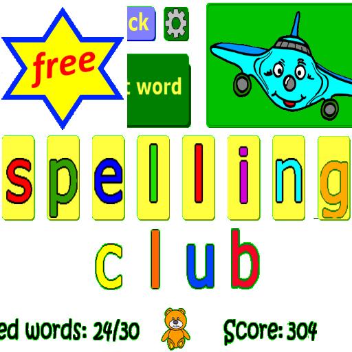 spelling club BS 教育 App LOGO-APP開箱王