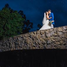Wedding photographer Mauro Erazo (mauroerazo). Photo of 03.05.2017