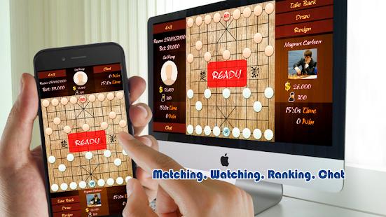 Chinese Dark Chess Online - náhled