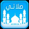 Salatuk  Prayer Times ( صلاتك) icon