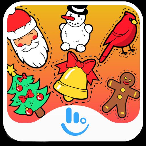 Merry Christmas Keyboard Sticker