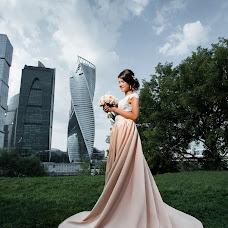 Wedding photographer Andrey Basargin (basargin). Photo of 07.05.2018
