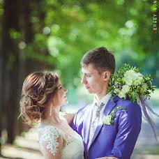 Wedding photographer Sergey Igonin (Igonin). Photo of 10.10.2018