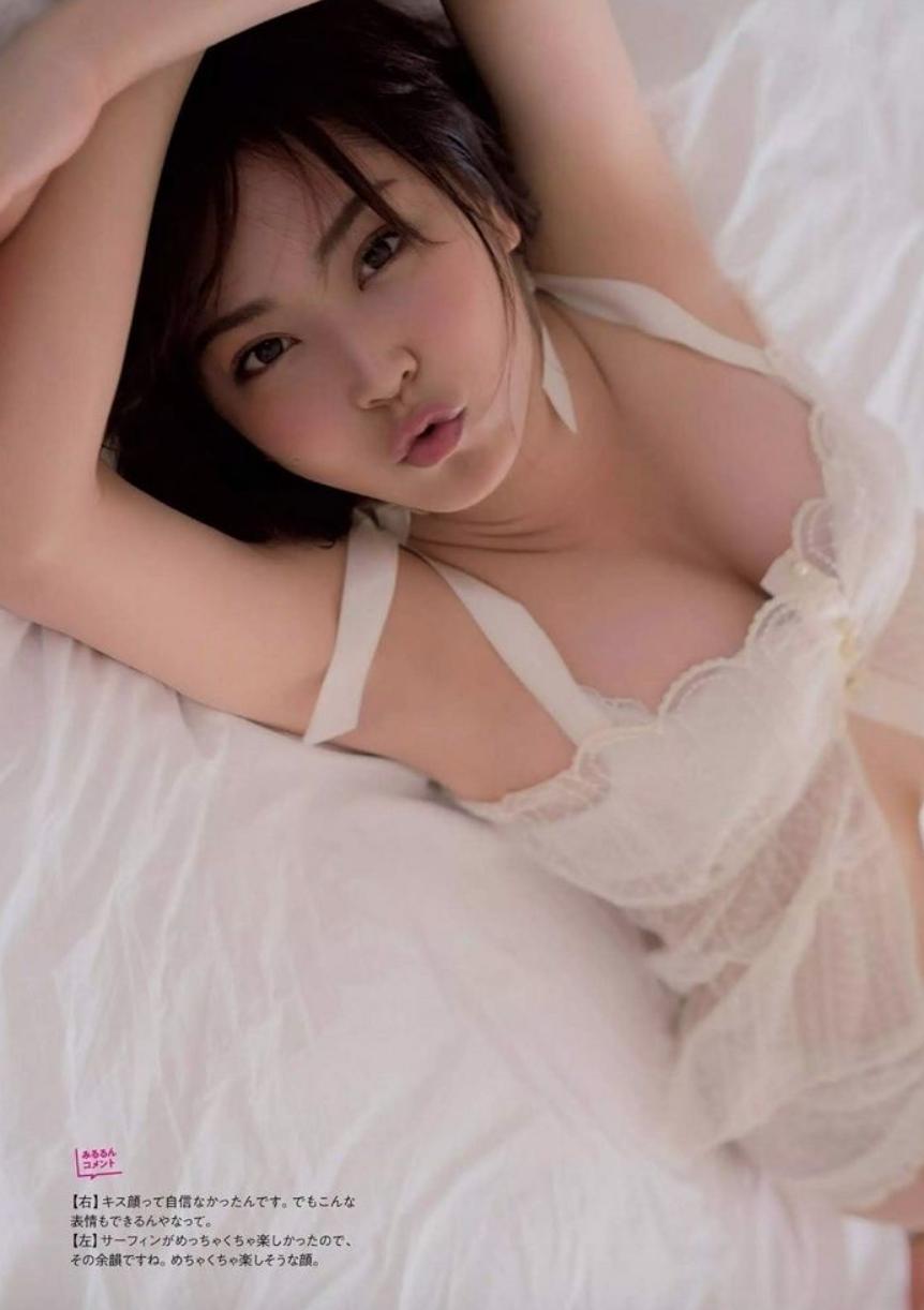Miru Shiroma7