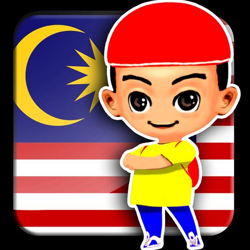 動作App|iMalaysia Game LOGO-3C達人阿輝的APP